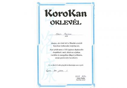 korokan_02